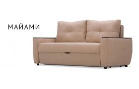 Диван Майами