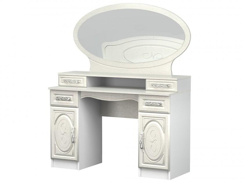 туалетный стол Туалетный столик Жемчуг Туалетный столик Жемчуг