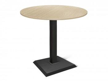 Обеденный стол H110