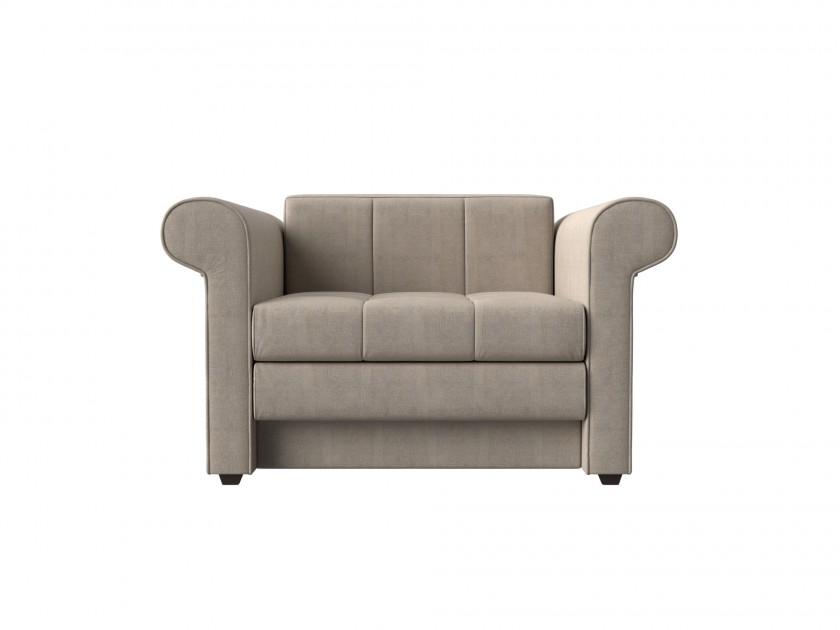 кресло-кровать Кресло-кровать Берли Берли