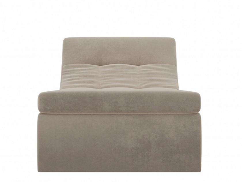 кресло Модуль Кресло для модульного дивана Холидей Холидей