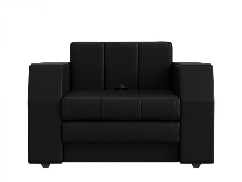 Кресло-кровать Атлант Атлант