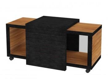 Журнальный стол Hyper для гостиной