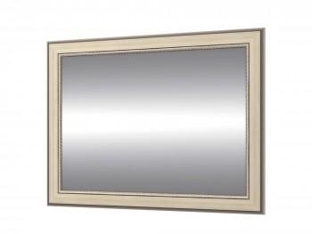 Зеркало София в цвете Cilegio Nostrano