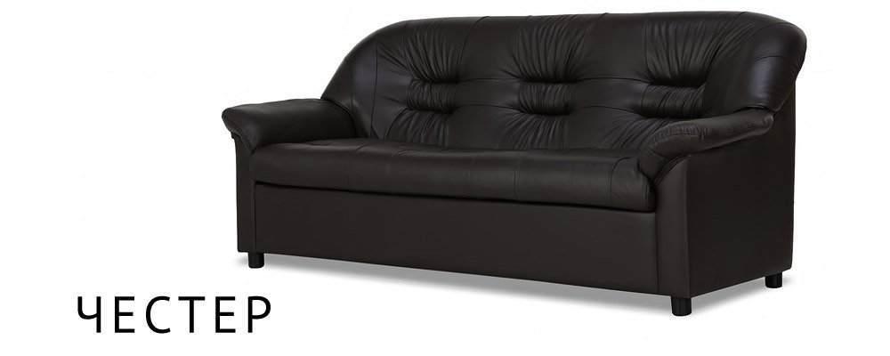 диван кожаный честер нет натуральная кожа Chocolateв2 188х85х88